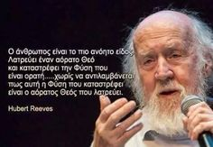 Text Quotes, Book Quotes, Words Quotes, Life Quotes, Sayings, Big Words, Greek Words, Hubert Reeves, Reality Of Life