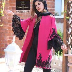 Embroidery Flowers Pattern, Flower Patterns, Beautiful Clothes, Beautiful Outfits, Iranian Women Fashion, Womens Fashion, Diy Fashion Hacks, Fashion Tips, African Fashion Skirts