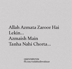 Allah Azmata......... Allah Quotes, Poetry Quotes, Hindi Quotes, Quotations, Reality Quotes, Life Quotes, Best Qoutes, Allah Names, Allah Love