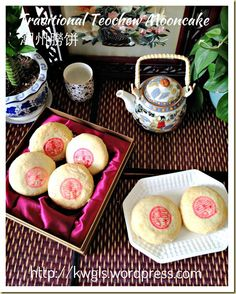 Teochew Traditional Moon cake (潮汕朥饼)