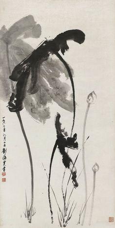 Lotus Painting by Liu Haisu Sumi E Painting, Lotus Painting, Japan Painting, Chinese Painting Flowers, Lotus Kunst, Lotus Art, Chinese Artwork, Tinta China, Ink Art