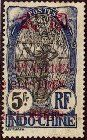 1919 Hoi Hao, 2pi on 5fr blue, variety 2 piastres treble.