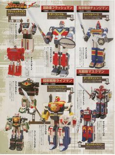 Super Sentai robots 1985-1989