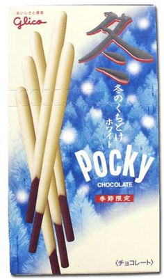 A seasonal special - a winter white chocolate pocky with a chocolate biscuit stick. Almost like an 'inside -out' pocky - http://buypocky.com/product/buy-winter-pocky-white-chocolate/