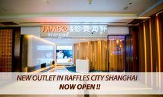 싱가폴 맛집 점보레스토랑 _예약하기, 메뉴판, 유용한 팁 : 네이버 블로그