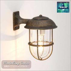真鍮製マリンウォールランプ(防雨ブラケット)BR5000古色クリアガラス - SELFISH(セルフィッシュ)おしゃれな照明・温もりの家具・かわいい雑貨に囲まれた暮らし