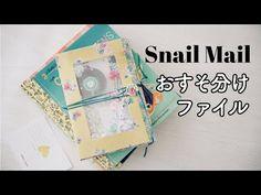 作り方動画 シェイカーおすそ分けファイルの作り方 こんにちは!素敵を作るDIYレシピ 『Make! Something Sweet♡ スクラップブッキング101』 チーフエディタ、土田麗子(Lei)です。 おすそ分けファイルとは? おすそ分けファイルは郵便で送ることからSnail mail (カタツムリメール)mini Scrapbooking 101, Mini Album Tutorial, Happy Mail, Snail Mail, Mini Books, Mini Albums, Personalized Items, Merry Mail, Post Office