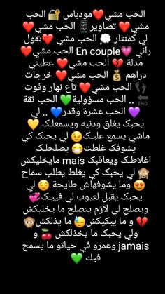 Best Cargo Pants, Cute Text Messages, Most Beautiful Words, Cute Texts, Applis Photo, Hijabi Girl, Girls World, Cute Acrylic Nails, Dark Anime