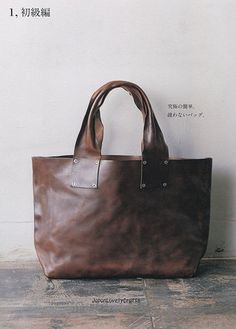 MAKING LEATHER BAGS LESSON 1, 2 BY UMAMI YOSHIMI EZURA JAPANESE HANDMADE SEWING PATTERN BOOK FOR BAG 2