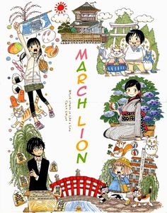 Read manga 3 Gatsu no Lion Vol.004 Ch.033 (v002): Midway up the Hill online in high quality
