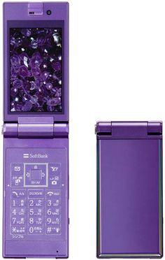 Technology Gadgets, Tech Gadgets, Medical Technology, Energy Technology, Hippie Wallpaper, Iphone Wallpaper Fall, Flip Phones, New Phones, Mobile Phone Shops