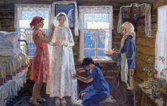 Ткачева Елена Алексеевна (Россия, 1959) «Перед свадьбой»