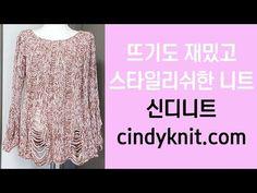 딸기니트(대바늘 탑다운 요크니트)-풀어내기 기법/신디니트 - YouTube