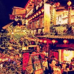 Instagram【george.nana7】さんの写真をピンしています。 《#jiufen #Taipei #taiwan #asia #awesome #landscape #beautiful #lightup #nightview #Trip #travel #九份 #台北 #台湾 #旅 #夜景》