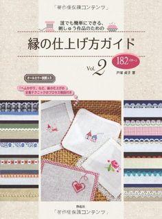 誰でも簡単にできる、刺しゅう作品のための 縁の仕上げ方ガイド Vol.2