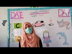dare arqam school - YouTube Online Lectures, Dares, Family Guy, Nursery, School, Youtube, Fictional Characters, Baby Room, Child Room
