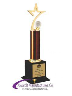 all star insert trophy award wood base party favor decorative gold holder