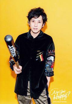 fandom life is hard だから happy Ninomiya Kazunari, Life Is Hard, Are You Happy, Fandoms, Punk, Boys, Sexy, Fashion, Baby Boys