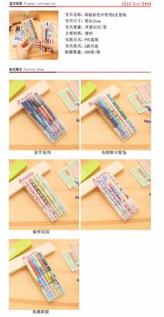 6 Unidades/pacote Venda Quente Bonito Papelaria Coreano de Alta Qualidade 0.38mm de Cor Canetas Gel Kawaii Floral Sign Pen Escola & material de Escritório em Canetas Gel de Office & School Suprimentos no AliExpress.com | Alibaba Group
