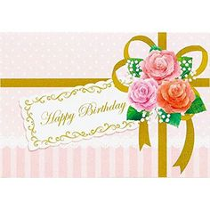 Flower Basket - Happy Birthday - Pop Up Greeting Card Sanrio http://www.amazon.com/dp/B01F8JMJA6/ref=cm_sw_r_pi_dp_XUelxb0HSGYM4