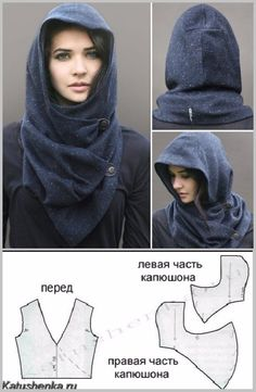 Interesting hood, with a partial pattern, in Russian.