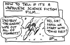 How to tell if it's a Japanese science fiction film: a silly illo