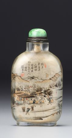 AN INSIDE-PAINTED GLASS 'TRAVELLERS AT A VILLAGE INN' SNUFF BOTTLE<br>SUN XINGWU, LATE 19TH CENTURY | lot | Sotheby's