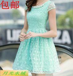bridesmaid dresses in mint green | ... bridesmaid dress mint green one piece dress on Aliexpress.com