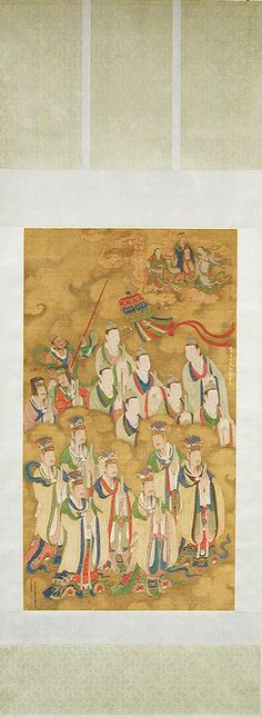 Star Deities of the Northern and Central Dippers, Ming dynasty, Jingtai period (1450–56), dated 1454  China  Hanging scroll; ink and color on silk
