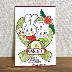 今年はモチうさぎ達にもこんな可愛い年賀状が届きました @nekokoubou.mii 様ありがとうございます mochi-rabbits took the very pretty new year's card in this year.  thank you nekokoubo-san  #うさぎ #ひよこ #キャラクター #イラスト #キャラ #モチうさぎ #ピヨ丸 #モチビ #年賀状 #戌年  #rabbit #chick #bird #tiny #character #lovely #animals #illustration  #mochirabbit #piyomaru #mochibi #newyearscard