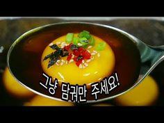 Korean Food, Panna Cotta, Pudding, Breakfast, Ethnic Recipes, Desserts, Morning Coffee, Tailgate Desserts, Dulce De Leche