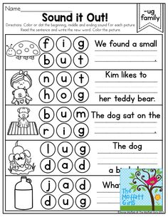 Sound it Out! CVC Fluency Packets are a great way to have children practice reading and writing simple CVC words in a variety of ways with different word families!