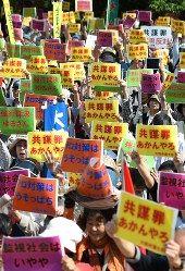【日本の敵】共謀罪:反対集会に4000人 大阪をデモ行進 - 毎日新聞 (侮日新聞) / あなた達、「犯罪者」なのですか??? この法律が出来て困るのは「スパイとテロリスト」だけなのですが…? 日本国と日本国民を守ってくれる法律の制定に反対する人達って一体…??「誰」???→彼等の正体は「なりすまし敵性外国人」「なりすまし侵略者」。通名使用して悪事の限りを尽くすに飽き足らず、帰化したり、『背乗り』したりして日本国籍を手に入れるのです。そうやって日本を内側から破壊する為に「国壊議員」になった者が「自称野党」には多勢おります。それが 土井たか子、福島ミズポ、辻元清美、岡崎トミ子…等々といった面々です。「マスゴミ」は、「森友学園事件」を仕掛けた真犯人が「辻元清美」だという事実すら隠蔽しています。「辻元清美  生コン  北朝鮮」で検索!