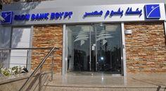 تقدم طارق متولى نائب العضو المنتدب وعضو مجلس الإدارة التنفيذى ببنك بلوم – مصر باستقالته من منصبه، بعد نحو 31 عاماً قضاها فى البنك، ومن المقرر سريان تلك الاستقالة بدءاً من 1 نوفمبر 2017. كان متولى قد التحق ببنك مصر رومانيا، الذى استحوذ عليه فى وقت لاحق بنك بلوم، عام 1987�