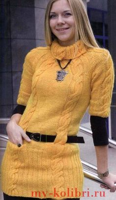 Вяжем стильный и теплый удлиненный свитер-тунику с потрясающими косами! Схемы и вязания свитера на сайте Колибри