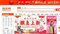 Alibaba says Taobao has over 300 million customers