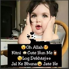 Oh Allah, Girl Facts, Girl Quotes, Funny Jokes, Dairy, Saree, Memes, Girls, Cute