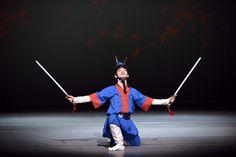 나와유(I&You)의 오감만족 이야기 :: [시립무용단] 춤으로 푸는 오천년 우리역사