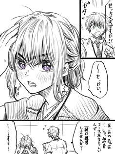 工藤マコト@YGにて「不器用な先輩。」GAにて「HGに恋するふたり」連載中 (@m0721804) さんの漫画   157作目   ツイコミ(仮) Manga, Shit Happens, Anime, Fictional Characters, Sleeve, Manga Comics, Anime Shows