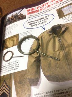 フューリー ブラピ仕様タンカースジャケットには手榴弾のピンリングが必要!
