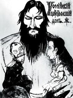 #Rasputin Grigori Jefimovitsj | Rasputin and the Imperial couple. Anonymous caricature in 1916