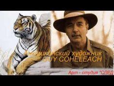 video of Guy Coheleach's artwork- my inspiration growing up Wildlife Paintings, Wildlife Art, Art Lesson Plans, Art Lessons, Growing Up, Artists, Guys, Artwork, Movie Posters