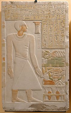 TDO 4 - Stèle funéraire de Sénousret, chef du trésor - ME XIIe dyn (~1970-1900 av. J.-C.) - Calcaire peint - H.81,5 L49,5cm - Paris, mdL Fiche Louvre: http://www.louvre.fr/oeuvre-notices/stele-de-senousret-chef-du-tresor?sous_dept=1