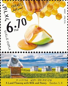 """In the land flowing with milk and honey."""".. stamp from Israel"""