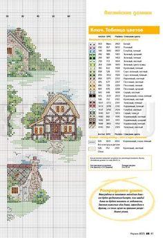 ru / Photo # 18 - Home cottages - irisha-ira Cross Stitch House, Cross Stitch Boards, Cross Stitch Needles, Needlepoint Patterns, Counted Cross Stitch Patterns, Cross Stitch Embroidery, Hand Embroidery, Cross Stitch Landscape, Cross Stitching