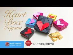 Origami Box Tutorial, Diy Flowers, Flower Diy, Diy Crafts, Tableware, Origami Boxes, Youtube, Channel, Origami Heart