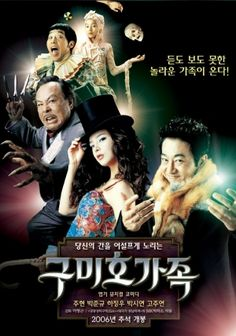 The_Fox_Family_film_poster.jpg 300×428 piksel