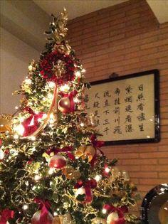 Christmas tree Massimi Minimi shop