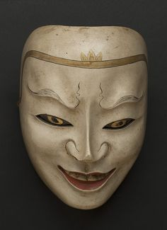 OcéanoMar - Art Site: Java - Topeng Mask, early 20th c. Polychromed wood