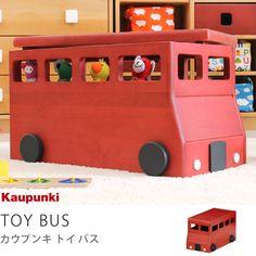 おもちゃ箱 カウプンキ トイバス|Re:CENOインテリア
